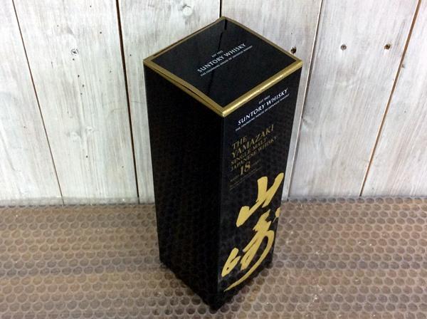 【WH-3083】未開栓 SUNTORY サントリー シングルモルト ウイスキー 山崎 YAMAZAKI 18年 700ml マイレージマーク&箱付 化粧箱最新_画像8