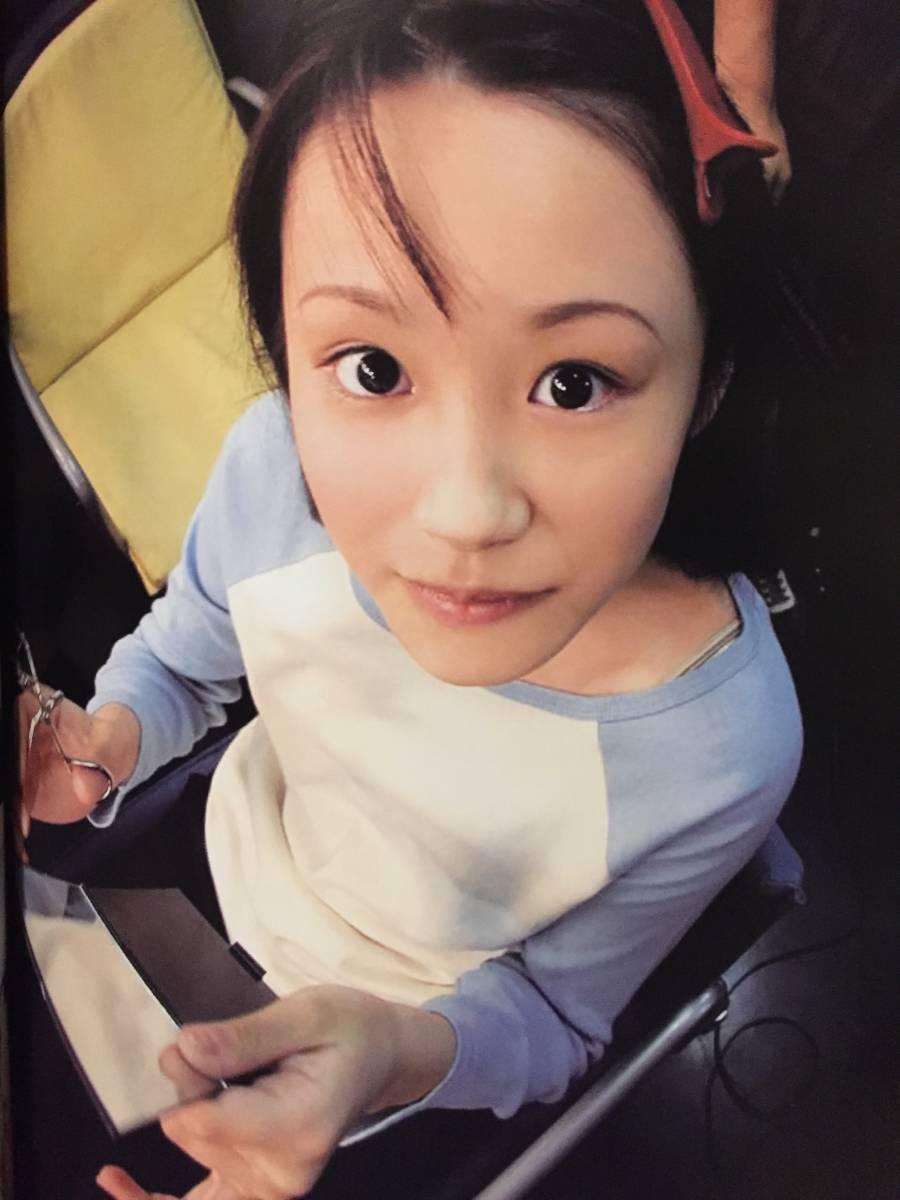 古本 帯なし 写真集 高橋愛 撮影:渡辺達生 モーニング娘。 アイドル あべこうじ 送料¥188~_画像7
