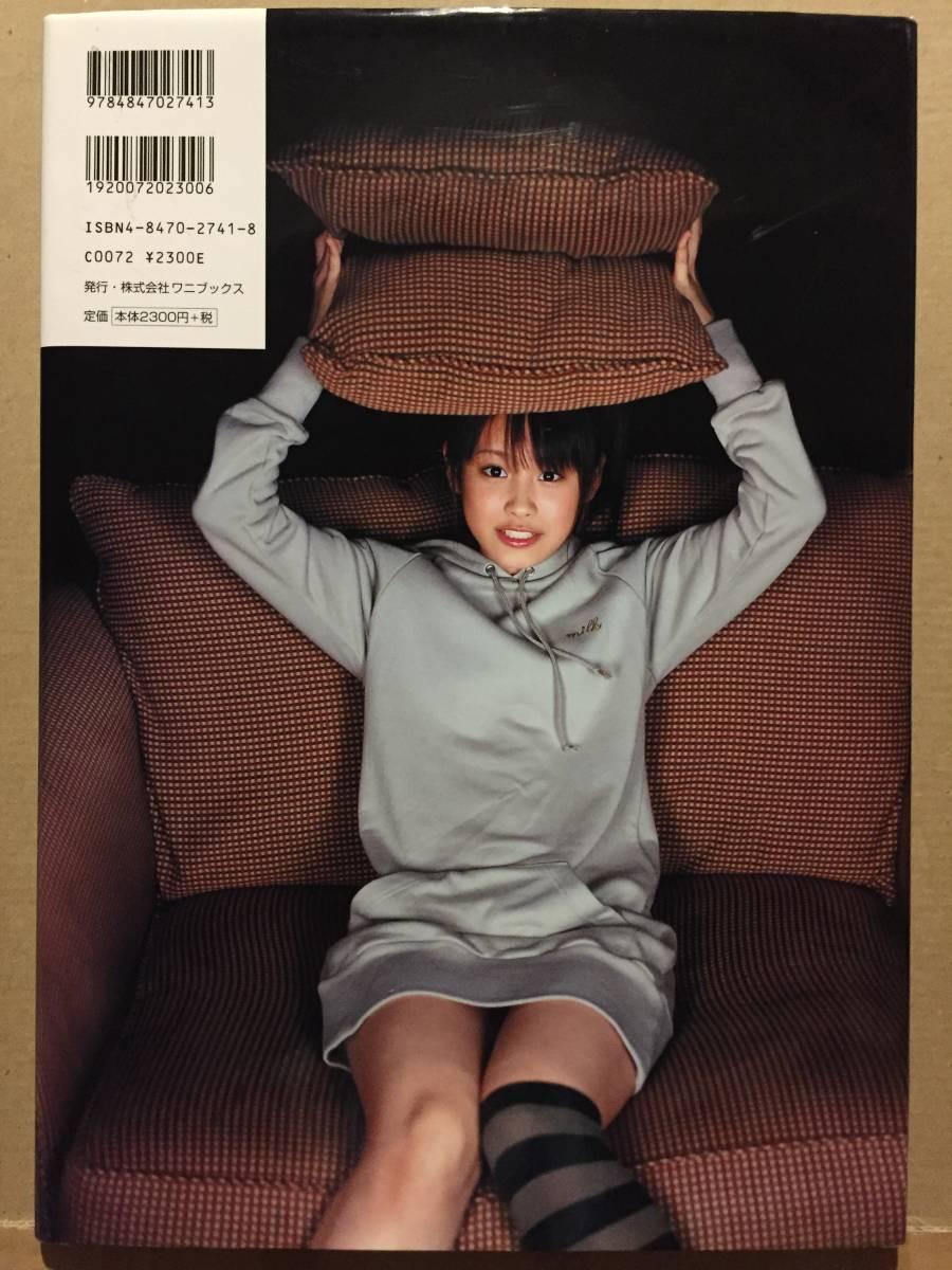 古本 帯なし 写真集 高橋愛 撮影:渡辺達生 モーニング娘。 アイドル あべこうじ 送料¥188~_画像10