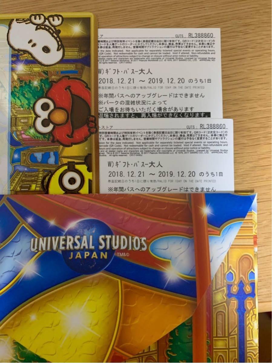 ユニバーサルスタジオジャパン USJ ペアチケット _画像2
