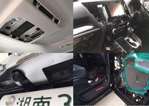 神奈川 カーナビ&ドライブレコーダー 電装品など出張取り付けサービス !_画像3