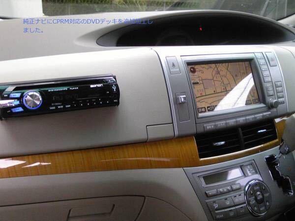 神奈川 カーナビ&ドライブレコーダー 電装品など出張取り付けサービス !_画像2