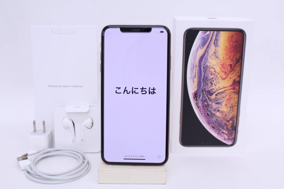 iphone xs 中古