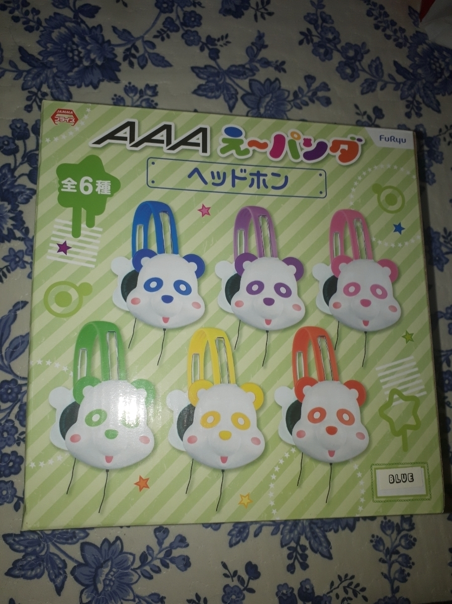 AAA えーパンダ ヘッドホン 新品未開封_画像1