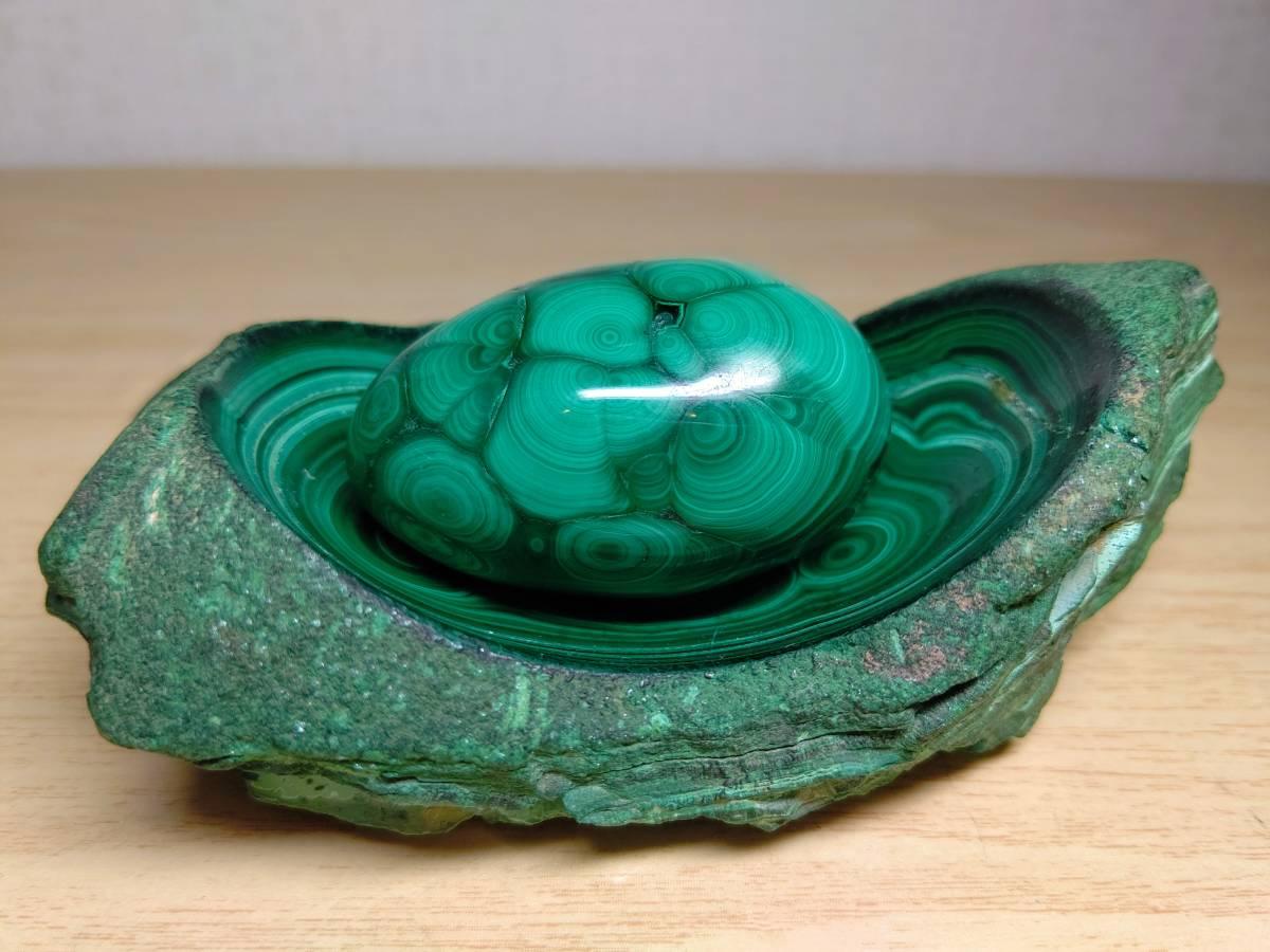 【緑卵・560g】 マラカイト 原石 孔雀石 宝石 ジュエリー 誕生石 鑑賞石 自然石 天然石 鉱物 インテリア