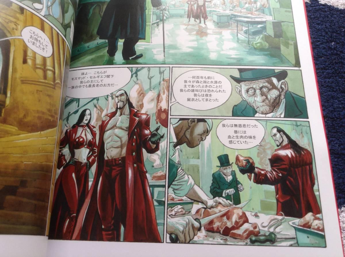 海外コミック ユーロマンガ 1号 Blacksad バンドデシネ_画像4