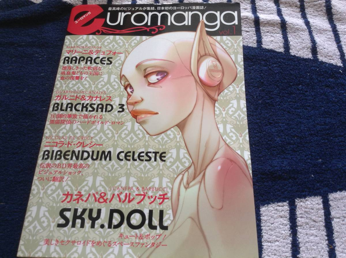 海外コミック ユーロマンガ 1号 Blacksad バンドデシネ_画像1