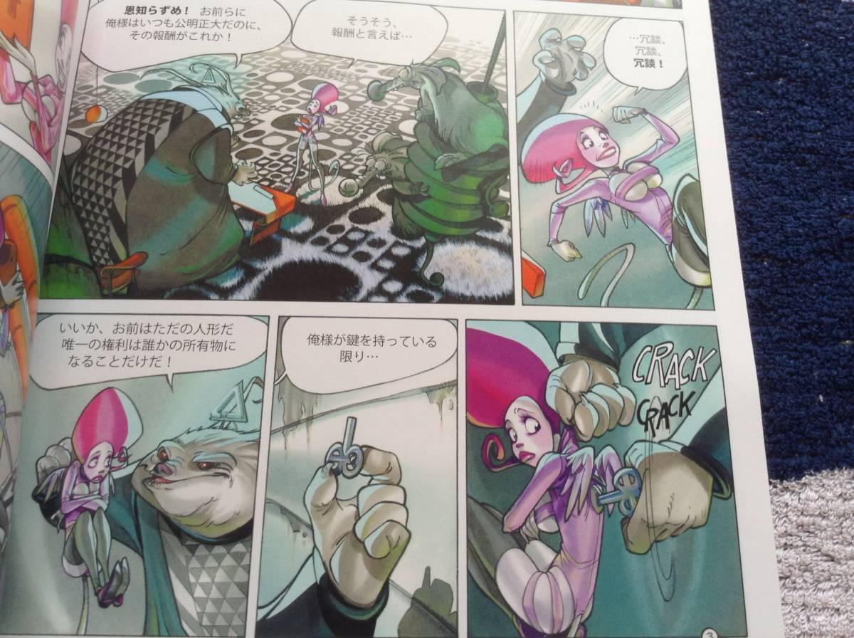 海外コミック ユーロマンガ 1号 Blacksad バンドデシネ_画像3