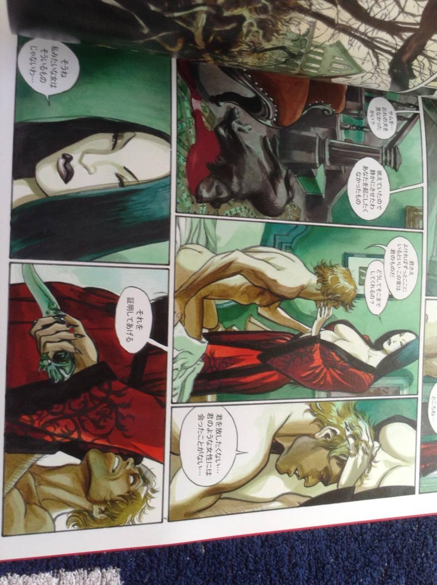 海外コミック ユーロマンガ 1号 Blacksad バンドデシネ_画像5