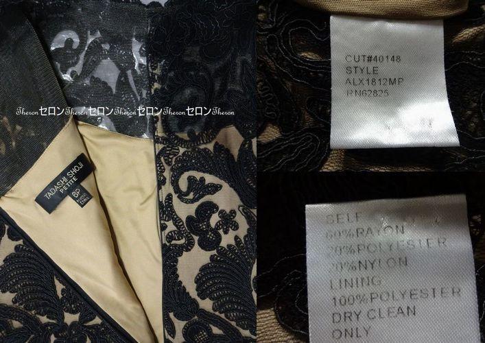 Tadashi Shoji タダシ ショージ 刺繍 レース パーティー 結婚式 演奏会 フォーマル 二次会_画像5