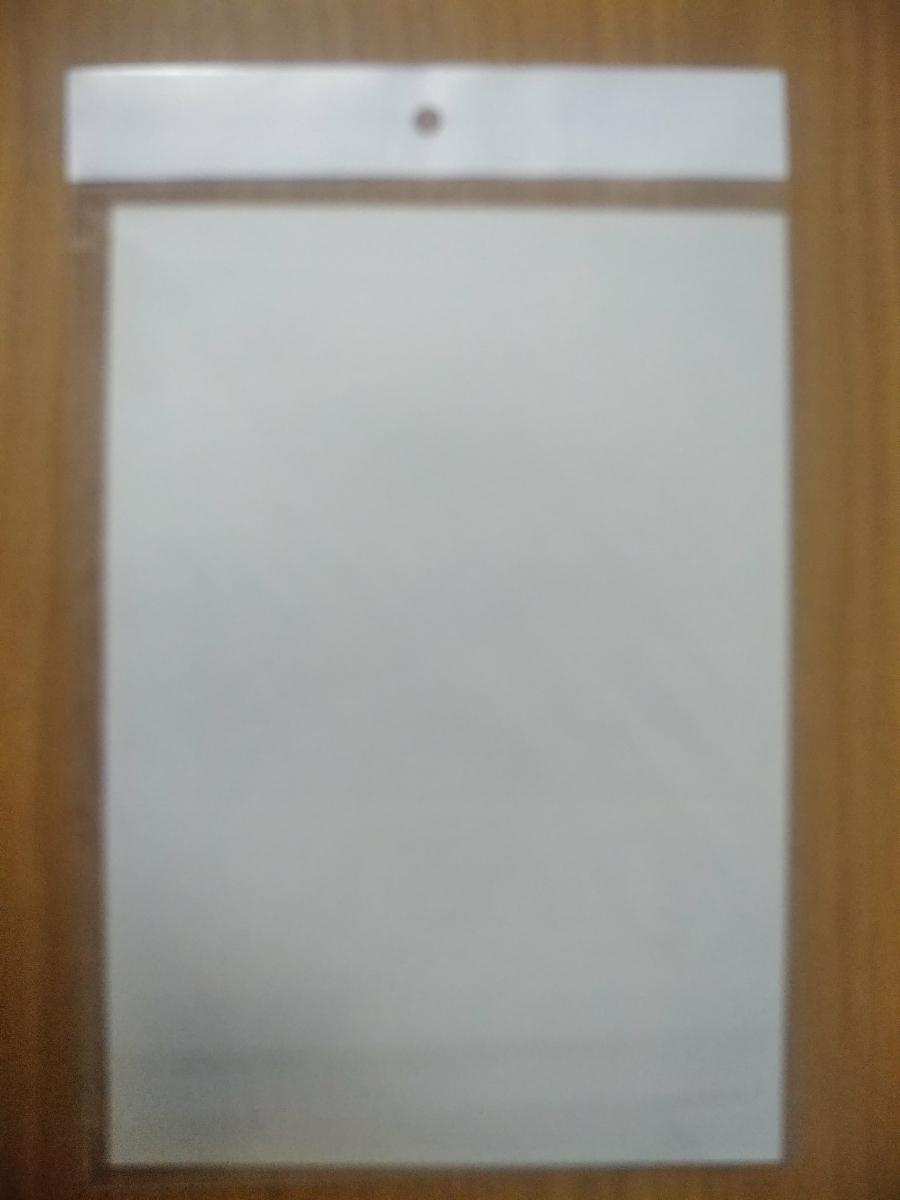 記念切手 阿蘇花紀行 フレーム切手 シール切手 未使用品 未開封品    (ST-66)_画像2