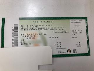 NIGHT RANGER  ナイトレンジャー 大阪公演 10月10日 1階22列40番