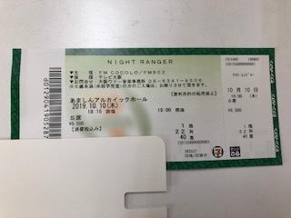 NIGHT RANGER  ナイトレンジャー 大阪公演 10月10日 1階22列40番_画像2