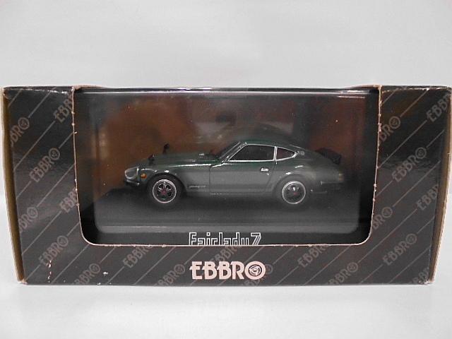EBBRO ニッサン フェアレディZ S30 エブロ 1/43 ミニカー 旧車_画像6