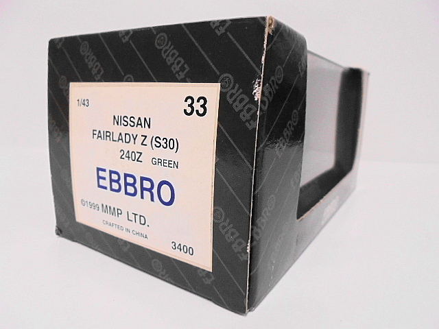 EBBRO ニッサン フェアレディZ S30 エブロ 1/43 ミニカー 旧車_画像7