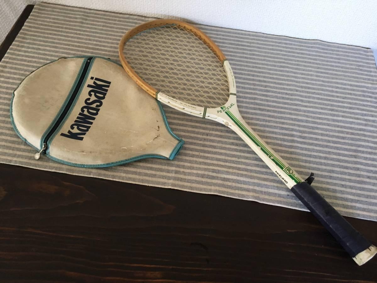 【中古品】 ★ MIZUNO/ミズノ ★ 軟式テニスラケット PERCEVAL カバー付