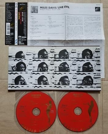 【 初回限定仕様 2CD 】MILES DAVIS マイルス・デイビス / LIVE EVIL ライヴ・イヴル ☆ Master sound 紙ジャケ♪ _画像2