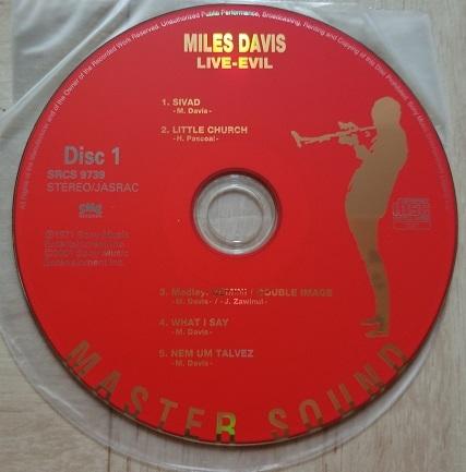 【 初回限定仕様 2CD 】MILES DAVIS マイルス・デイビス / LIVE EVIL ライヴ・イヴル ☆ Master sound 紙ジャケ♪ _画像3