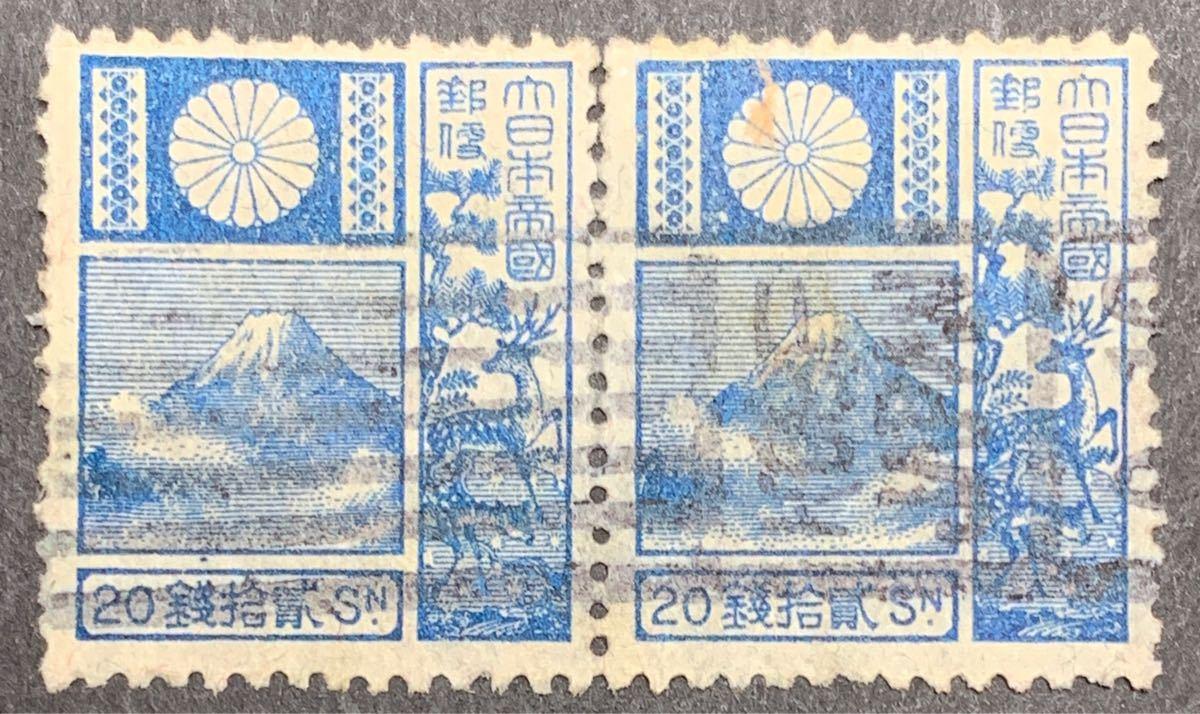 【太字バラエティ】旧版富士鹿20銭 欧文ローラ/KOBE/JAPAN/9.10/※太字タイプ_画像1