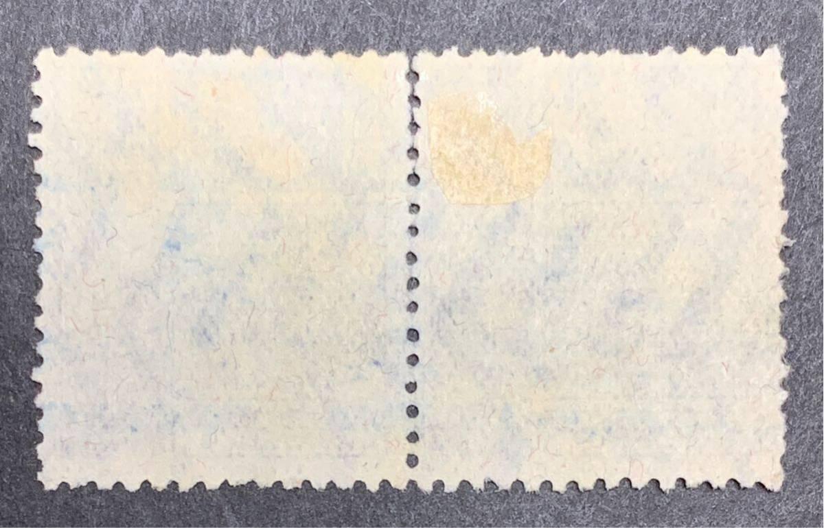 【太字バラエティ】旧版富士鹿20銭 欧文ローラ/KOBE/JAPAN/9.10/※太字タイプ_画像2