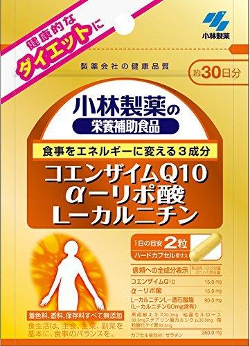 小林製薬の栄養補助食品 コエンザイムQ10 α-リポ酸 L-カルニチン 約30日分 60粒_画像1
