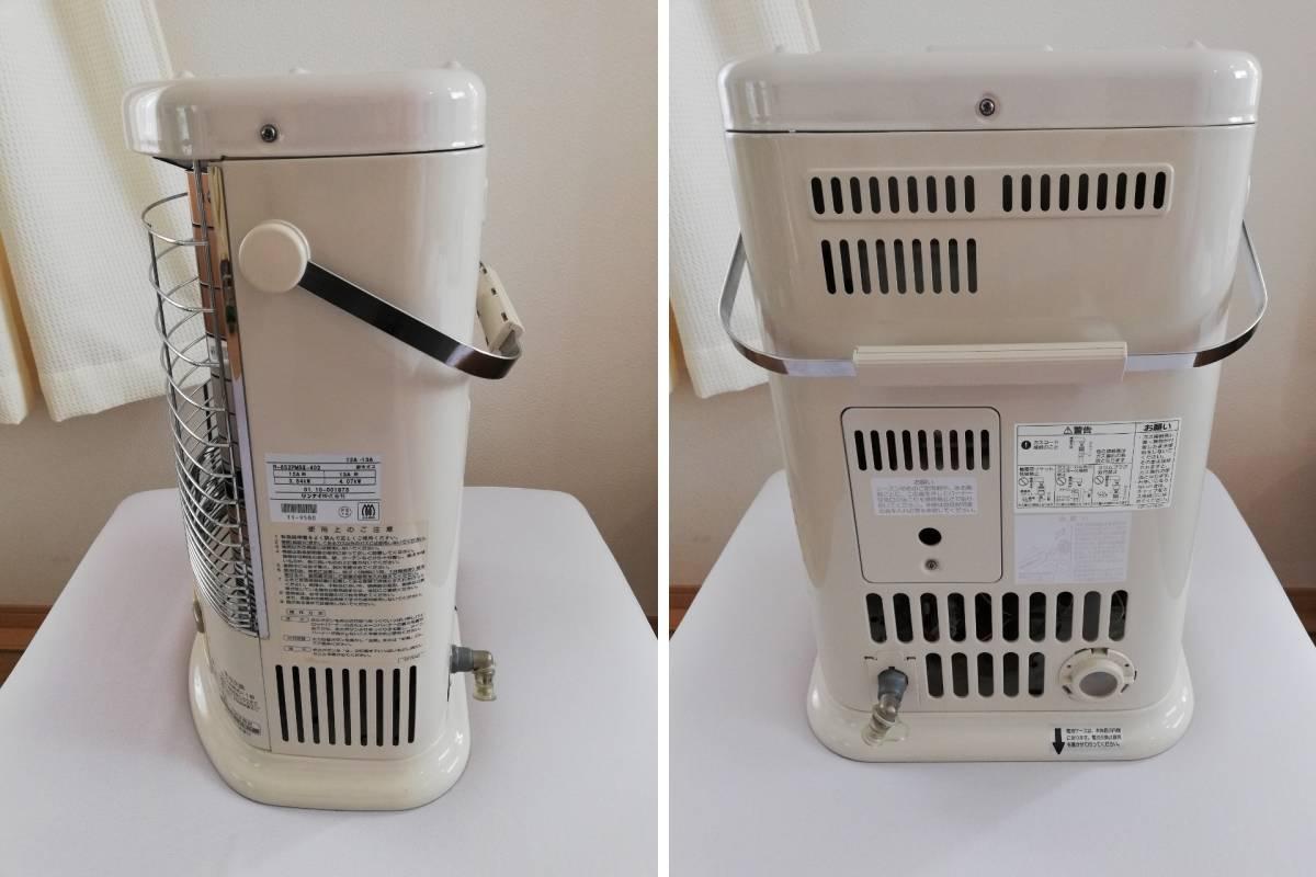 【*送料無料*中古品*ガスホース付き】リンナイ Rinnai ガス赤外線ストーブ R-852PMSⅢ-402 2001年製_画像4