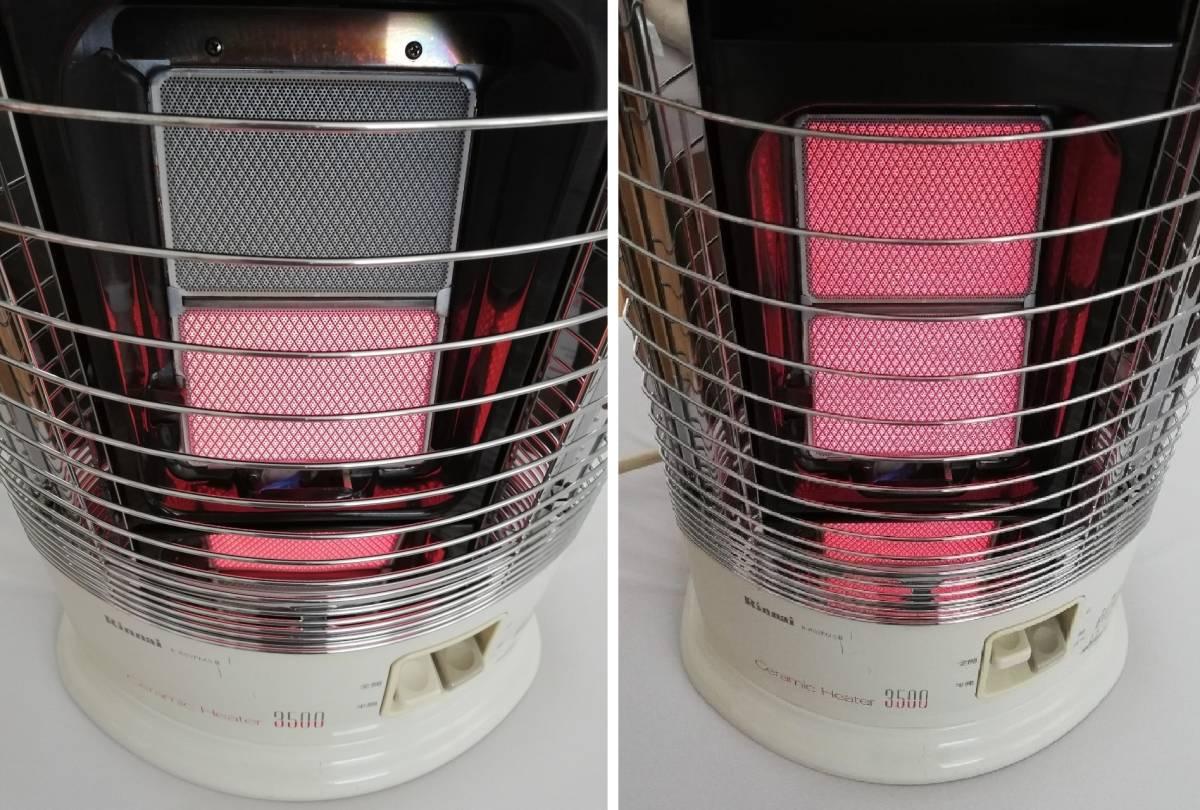 【*送料無料*中古品*ガスホース付き】リンナイ Rinnai ガス赤外線ストーブ R-852PMSⅢ-402 2001年製_画像7