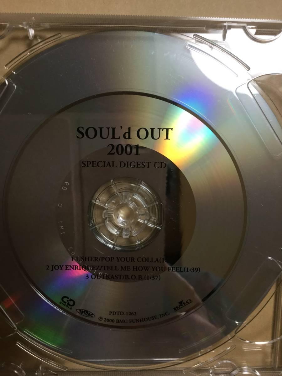 送料無料 SOUL'd OUT SUPER R&B COLLECTION オムニバス ボーナスCD付き