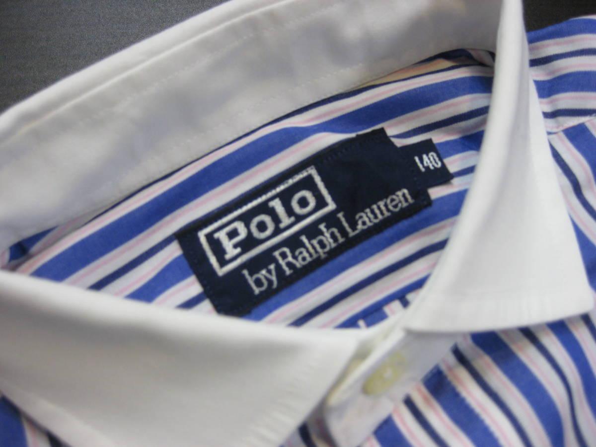 ■RalphlaurenラルフローレンPOLO■140cm男の子 ストライプデザイン長袖シャツ ㈱ナイガイ■送料無料_画像3