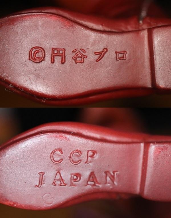 両足裏側の印字です