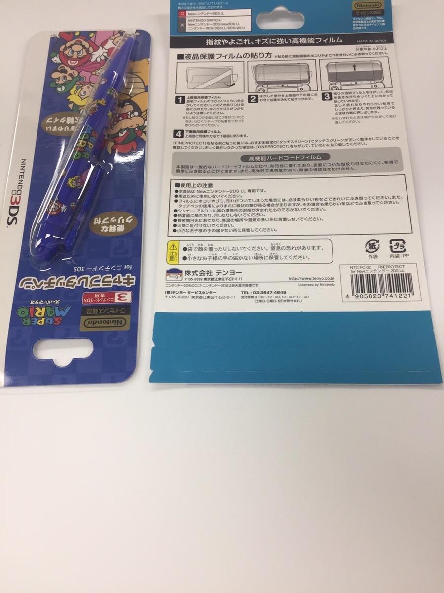 【送料無料】Newニンテンドー2DS LL 【ブラック×ライム】【保護フィルム・タッチペンのお得なおまけ付き】_画像5