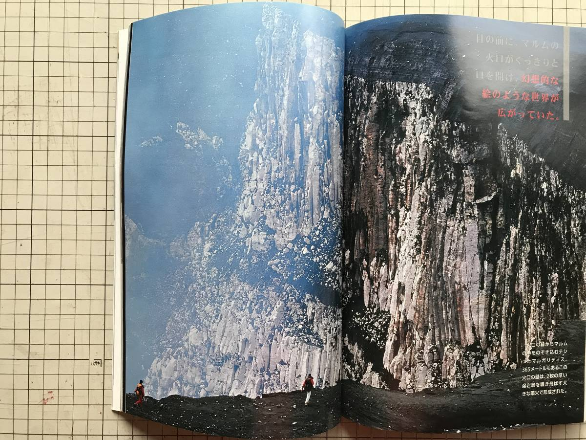 『NATIONAL GEOGRAPHIC 日本版 2000年7~12月号6冊セット』米領サモア・シドニー・ラナ・タルー・ボルネオ・リビア・青ナイル 他 04876_画像8