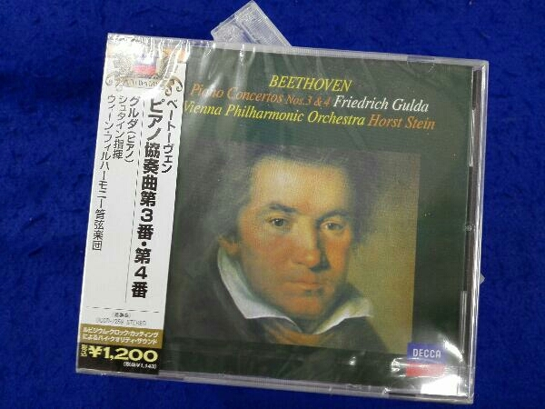 帯あり 【新品未開封】フリードリヒ・グルダ(p) CD ベートーヴェン:ピアノ協奏曲第3番&第4番_画像2