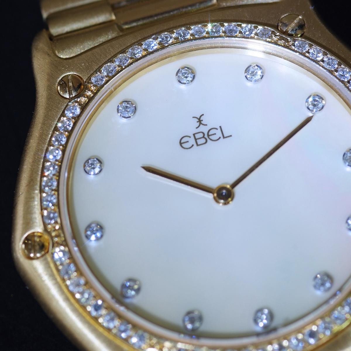 E8912【EBEL】エベル 天然絶品ダイヤモンド マザーオブパール 最高級18金無垢 メンズQZ 腕周り18.0~17.5cm 重量94.0g ケース幅35.8mm