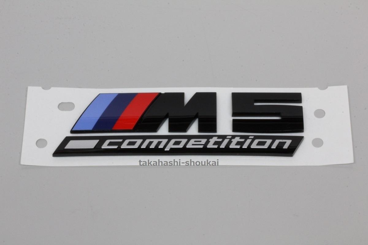#○ 新品 BMW純正品 M5 コンペティション リアトランク 黒 エンブレム 【M5 competition】523d・523i・528i・535i・540i・545i・550i にも_画像1