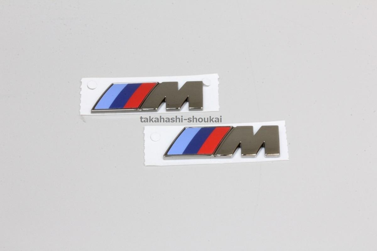 #○【BMW純正部品】Mエンブレム (ダーククローム)フロントサイドフェンダー用 2個_画像1