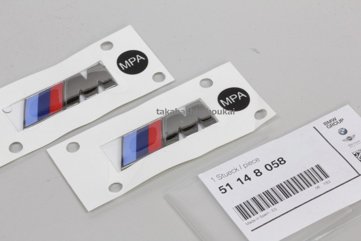 #○【BMW純正部品】Mエンブレム (ダーククローム)フロントサイドフェンダー用 2個_画像2
