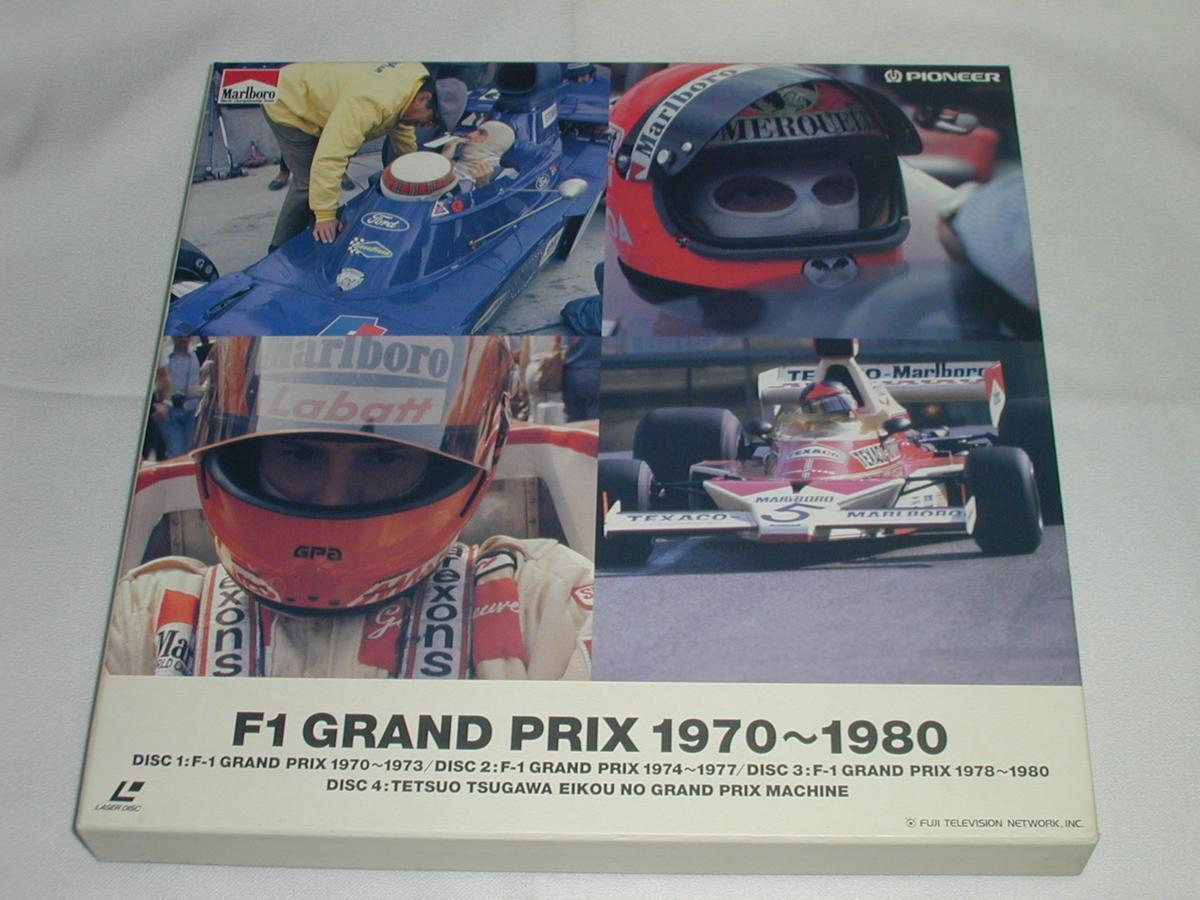 ★(LD)F-1グランプリスペシャル フォーミュラ1ワールドチャンピオンシップ1970~1980 在庫処分_画像1