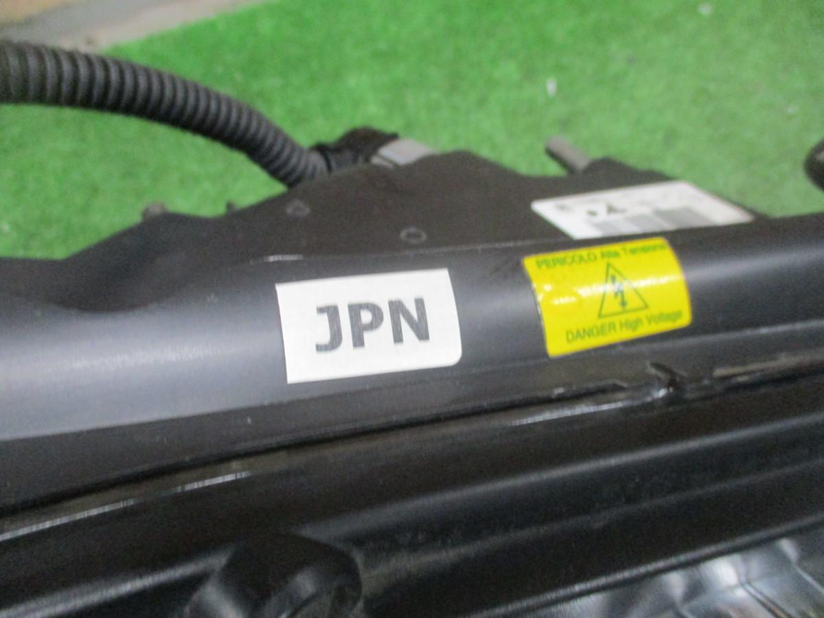 アルファロメオ159 純正 HID ヘッドライト 右 ヘッドランプ 日本仕様 右ハンドル車 ライト キセノン アルファブレラ 159 送料C区分_画像10
