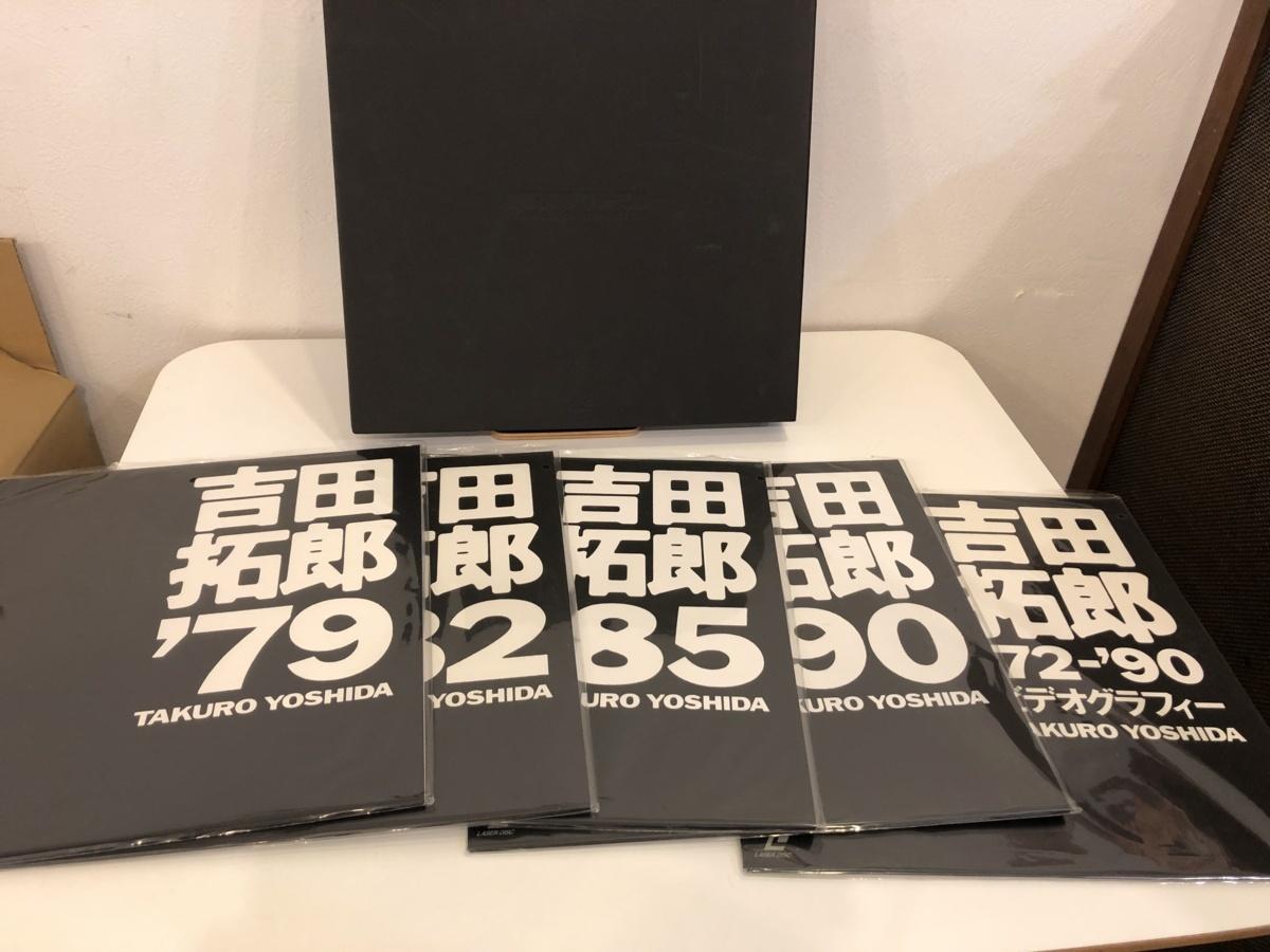 【中古品】吉田拓郎 / 吉田拓郎 '79-'90 FLL2-20108 LD BOX(5枚組) #900171_画像3