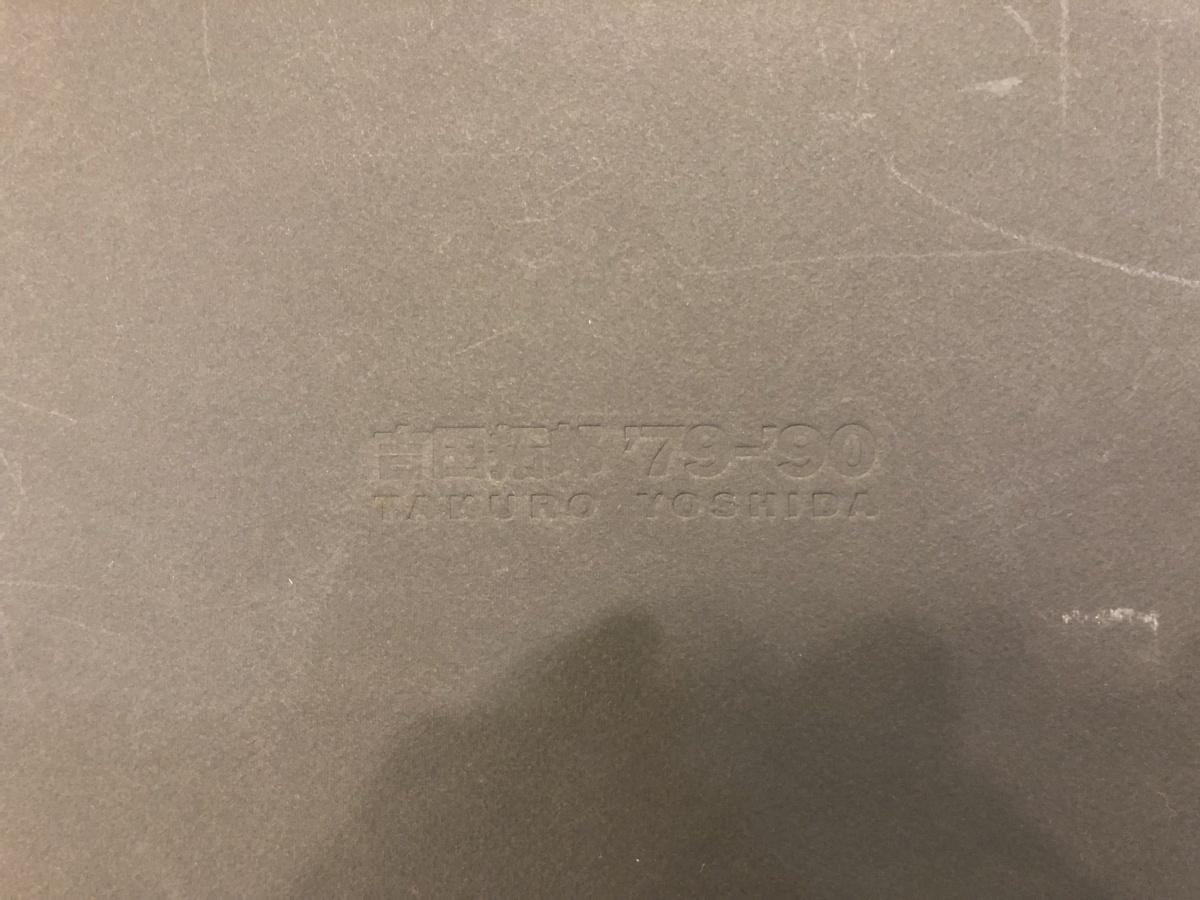 【中古品】吉田拓郎 / 吉田拓郎 '79-'90 FLL2-20108 LD BOX(5枚組) #900171_画像2