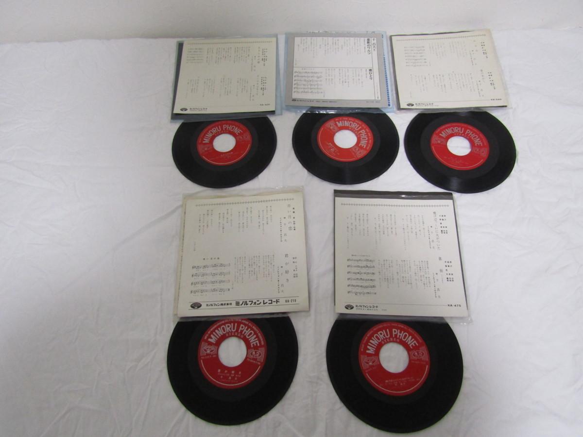 RS-13133-10 シングルレコード 千昌夫 津軽平野 星影のワルツ 他 まとめて10枚_画像7