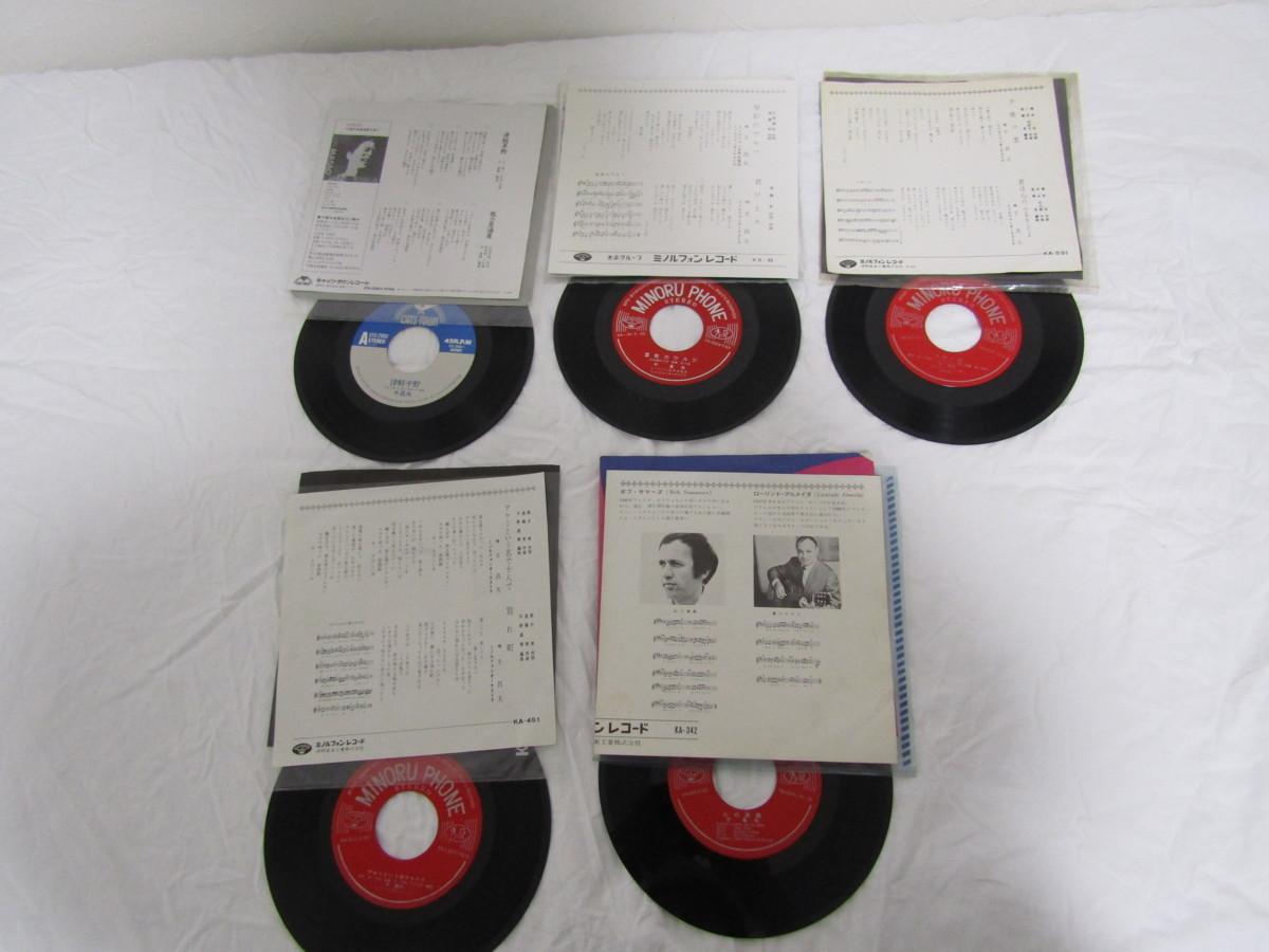 RS-13133-10 シングルレコード 千昌夫 津軽平野 星影のワルツ 他 まとめて10枚_画像4