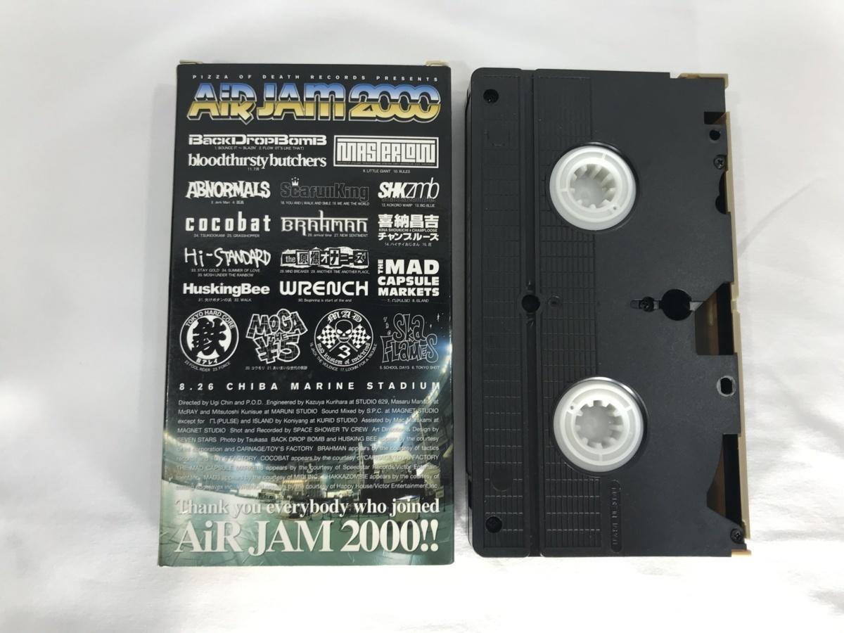 Другое AIR JAM 2000 VHS O