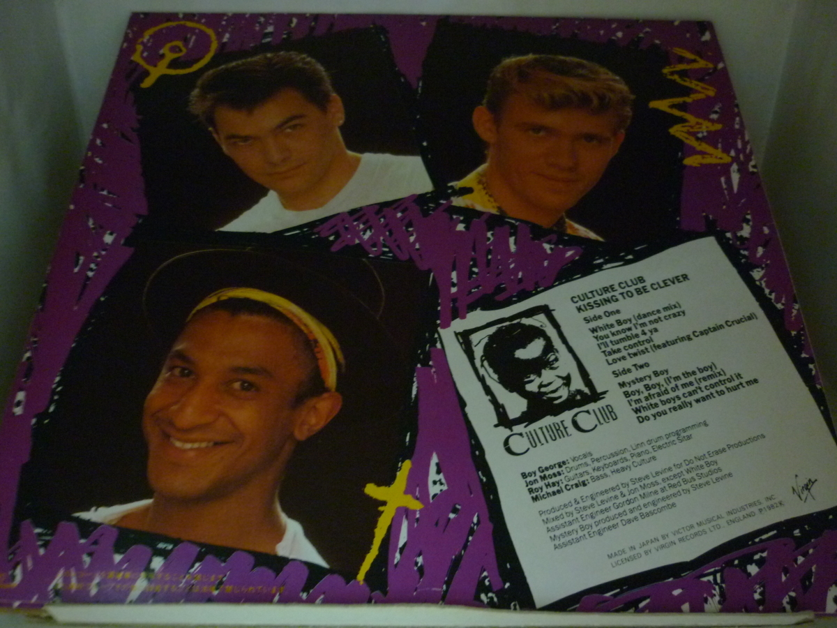 LPA11046 カルチャー・クラブ CULTURE CLUB / ミステリー・ボーイ KISSING TO BE CLEVER / 国内盤LP_画像2