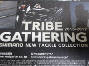 DVD【即決】TRIBE GATHERING シマノ NEWタックルコレクション ルアーマガジン付録 未使用/」_画像3