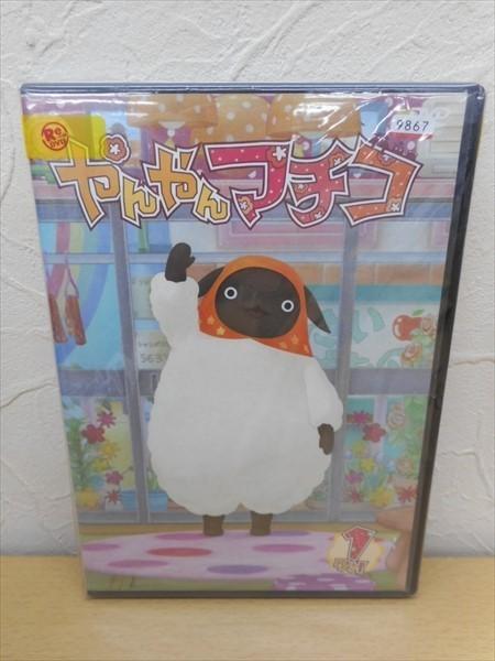 DVD レンタル版 やんやんマチコ 1_画像1