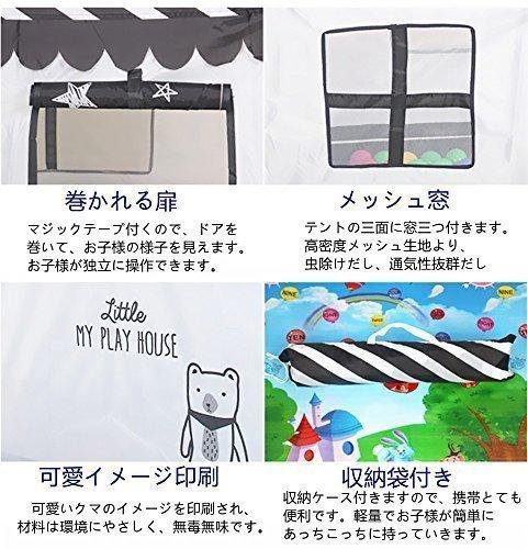 【送料無料☆WEB領収書発行】Flovingキッズテント 子供用 Kids Tent 子供テント プレイテント_画像8