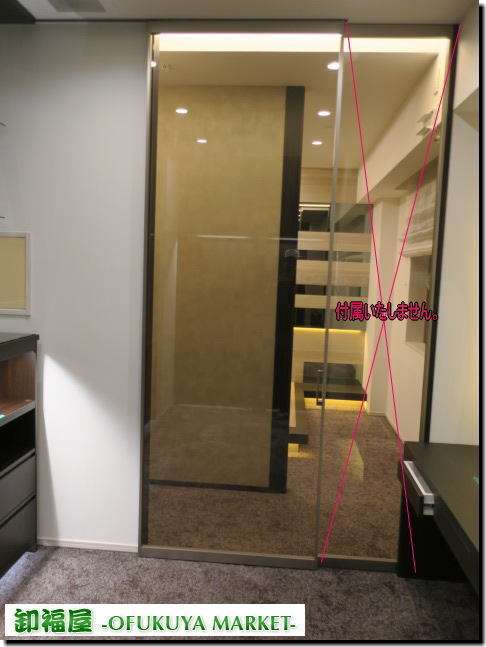 20762■室内用 ガラス スライドドア 1枚組 上部レール付き W930 H2690■展示品/取り外し品_画像1