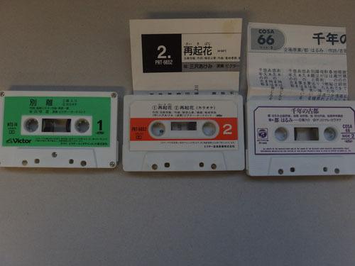 990632a【メ便】演歌 カセットテープ 3点/三守宏/三沢あけみ/都はるみ/再生確認済み/中古品/メール便発送可能商品_画像4